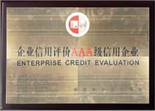 AAA企业信用评级.jpg