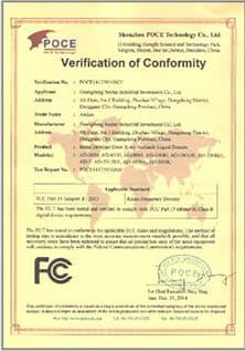 FC认证.jpg